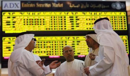 سوق الامارات للاوراق المالية. ارشيف رويترز