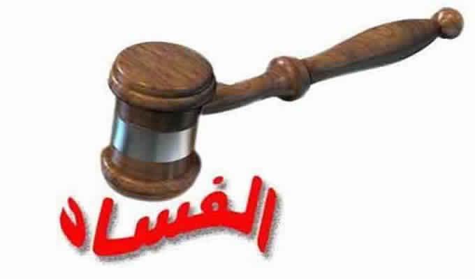 anti-corription-tunisie-almasdar