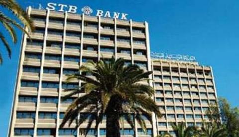 0209-31962-laugmentation-du-capital-de-la-societe-tunisienne-de-banque-rencontre-des-obstacles_L