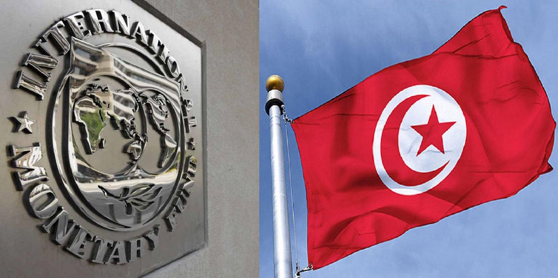 Fmi-tunisie-l-economiste-maghrebin1