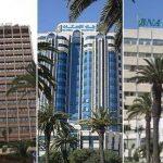 banques publiques