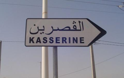 kasserineee-1-640x405