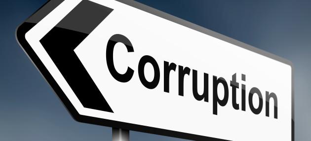 الفساد