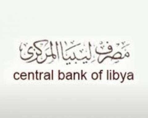 بنك ليبيا