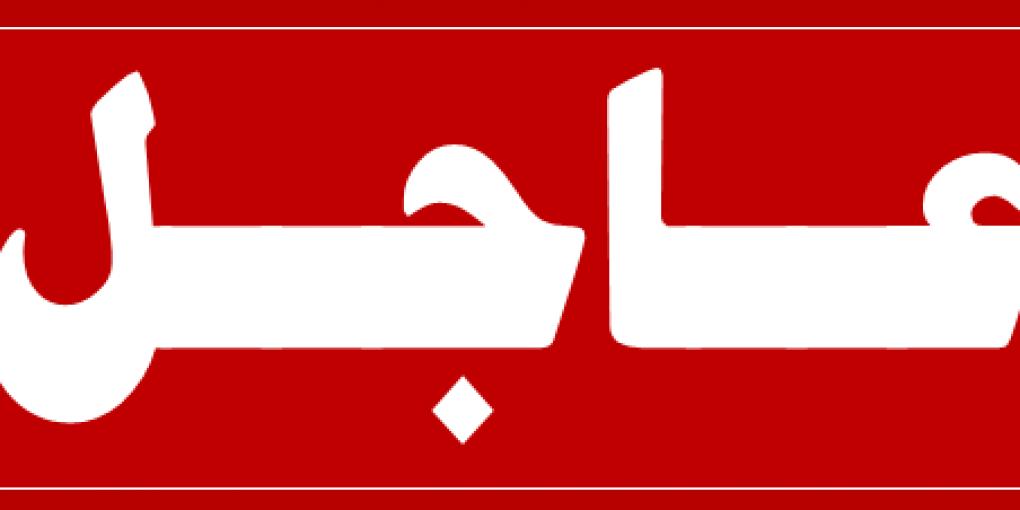 الحرم النبوي