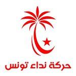 logo_nidaa_small
