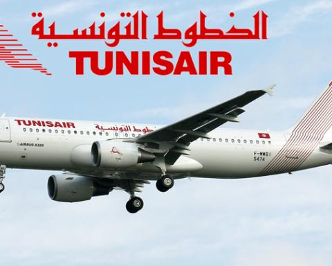 tunisair-a-320-640x405