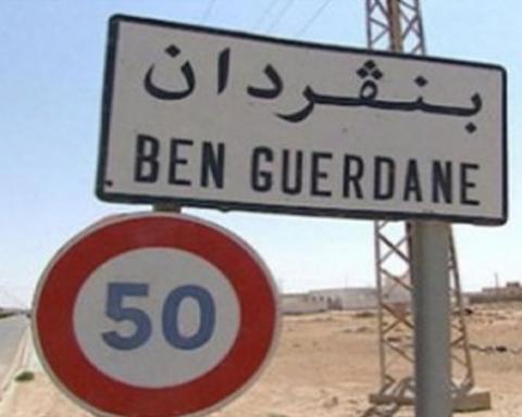 BEN-GUERDANE1