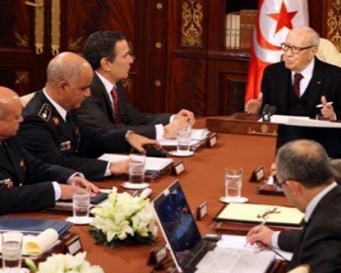 المجلس الأعلى للأمن