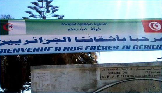 algerioe