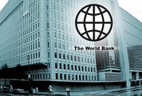 البنك