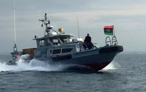 الليبية
